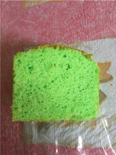 Pandan Cake Slice