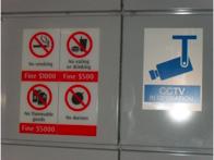 closed-circuit-tv-in-singapore