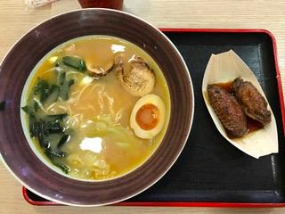 umisushi-in-singapore