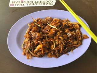 Char Kway Teow CKT from Snow Mount
