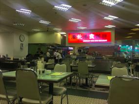 Tables at Legendary Hong Kong