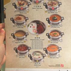 Xu Ting Hotpot Menu