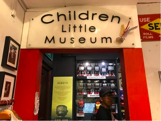 Children Little Museum Singapore