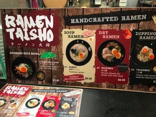 Ramen Taisho Ramen Restaurant