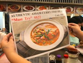 Island Penang Kitchen Curry Fish