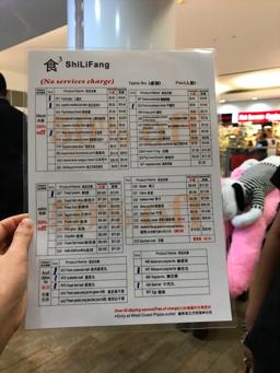 Taiwan Hotpot in Singapore