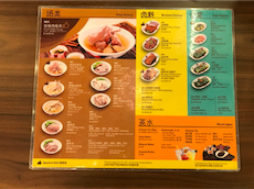 Menu at Song Fa Bak Kut Teh
