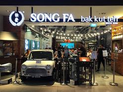 Song Fa Bak Kut Teh in Singapore