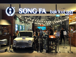 Song Fa Bak Kut Teh in Singapore